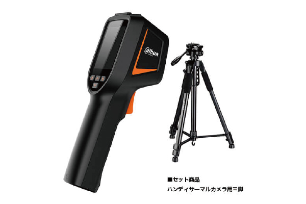 ハンディサーマルカメラ